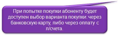 oplata_1
